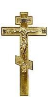Крест напрестольный №2-4