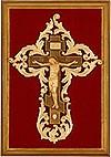Крест поклонный №1-1
