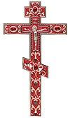 Крест напрестольный №2-18