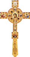 Крест напрестольный - А1108