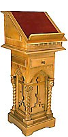 Православный церковный аналой №11-2