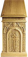 Аналой храмовый центральный