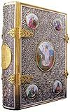 Оклад для Евангелия ювелирный - 28