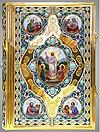 Оклад для Евангелия ювелирный - 31