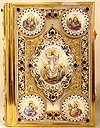 Оклад для Евангелия ювелирный - 34