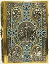 Оклад для Евангелия ювелирный - 39