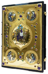 Книга богослужебная в окладе №98