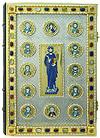 Книга богослужебная в окладе №101