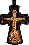 Крест нательный №7