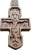 Крест нательный №100