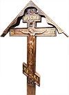 Крест намогильный - CP7