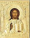 Православная икона: Спас-Вседержитель №23