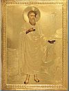 Православная икона: Св. Пророк Илия №39