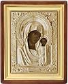 Православная икона: образ Пресв. Богородицы Казанской - 14