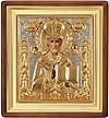 Православная икона: Свт. Николай Чудотворец - 21