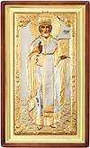 Икона: Св. Николай Чудотворец