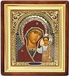 Образ Пресв. Богородицы Казанския