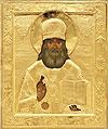 Икона: Святитель Иннокентий Московский