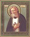 Икона: Св. Преподобный Серафим Саровский чудотворец