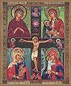 Икона: Четырехчастная икона с распятием