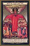 """Икона: образ Пресвятой Богородицы  """"Покрый нас кровом крылу Твоею"""""""