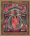 Икона: Св. София Премудрость Божия