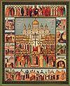 Икона: Собор Новомучеников Российских
