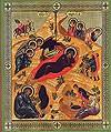 Икона: Рождество Христово