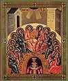 Икона: Сошествие Святого Духа