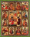 Икона: Благовещение Пресвятой Богородицы