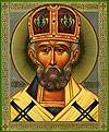 Икона: Святитель Николай Чудотворец (в митре)