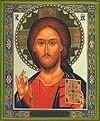 Икона: Господь Вседержитель