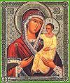 """Икона: образ Пресвятой Богородицы """"Селигерская"""""""