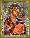 """Икона: образ Пресвятой Богородицы """"Седмиезерная"""