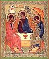 Икона: Св. Троица (в окладе)