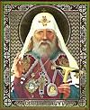 Икона: Святитель Тихон патриарх Московский исповедник