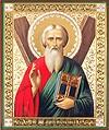 Икона: Св. апостол Андрей Первозванный - 2