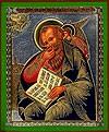 Икона: Св. апостол и евангелист Иоанн Богослов