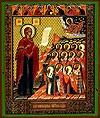 """Образ: """"Боголюбская"""" икона Пресвятой Богородицы"""