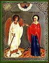 Икона: Св. мученица Наталия и Ангел Хранитель