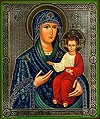 """Икона: образ Пресвятой Богородицы """"Предвозвестительница"""""""