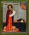 Икона: Преподобный Герман Аляскинский