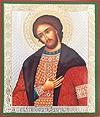 Икона: Св. благоверный Вел. Кн. Александр Невский - 3