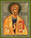 Икона: Св. апостол Петр - 1