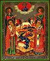 Икона: Свв. Мученики Флор, Лавр, св. священномученик Власий епископ Севастийский и св. Патриарх Модест Иерусалимский