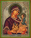"""Икона: образ Пресвятой Богородицы """"Гора Нерукосечная"""" - 2"""