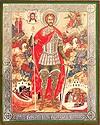Икона: Св. благоверный Вел. Кн. Александр Невский - 2