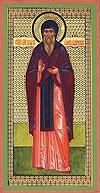 Икона: Св. благоверный князь Олег Брянский - 2