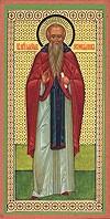 Икона: Преподобный Максим исповедник