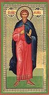 Икона: Св. мученик Леонид